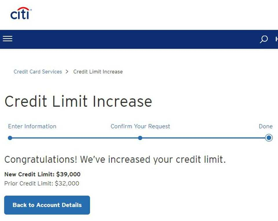Citi website showing approval to increase credit limit